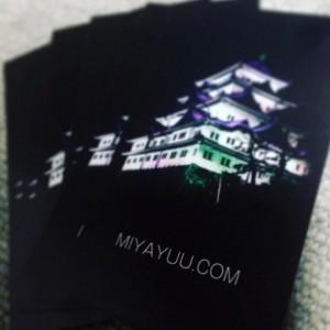 みやゆう。さん__miyayuu87__•_Instagram写真と動画