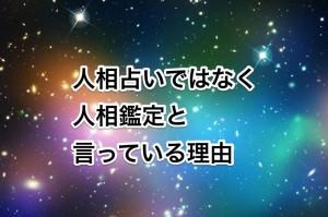 kirakira (1)