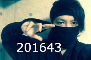 201643