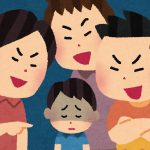 【子供のいじめがなくならない3つの理由】原因はいじめられる側にある?
