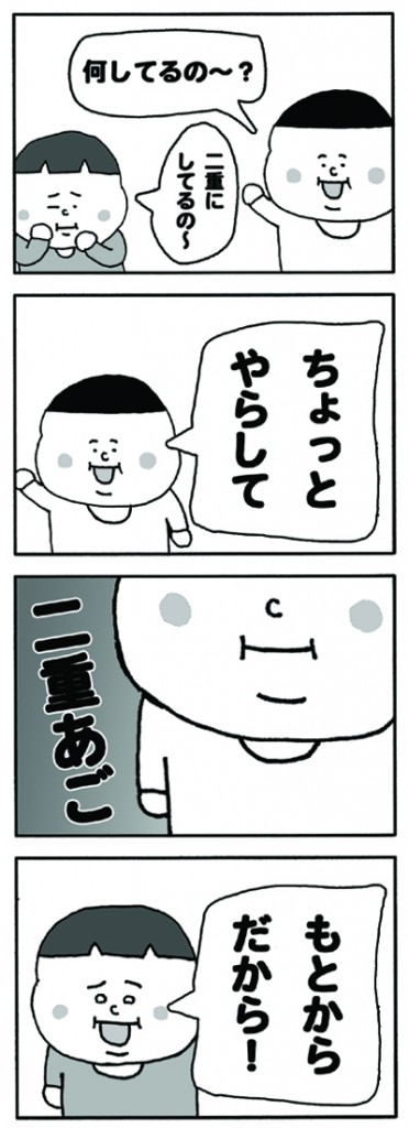 o0400110013298335904