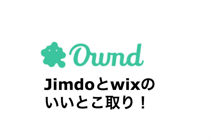 jimdowixownd