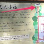 【撮影禁止】パワースポット?熱田神宮にある最も神聖な場所
